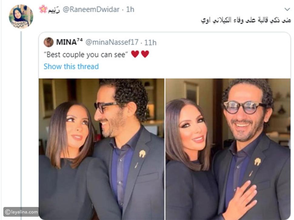 تشبيه الجمهور لمنى زكي بالإعلامية وفاء الكيلاني بسبب هذه الصور