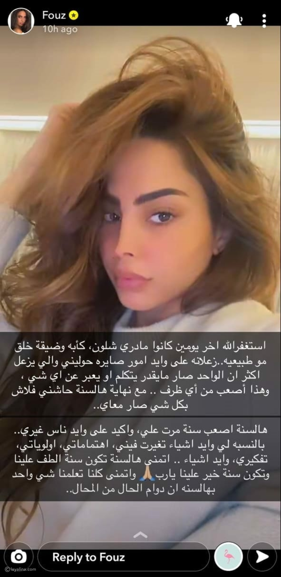 فوز الفهد تقلق متابعيها برسالة حزينة وترد على متابعة وصفتها بالحقيرة