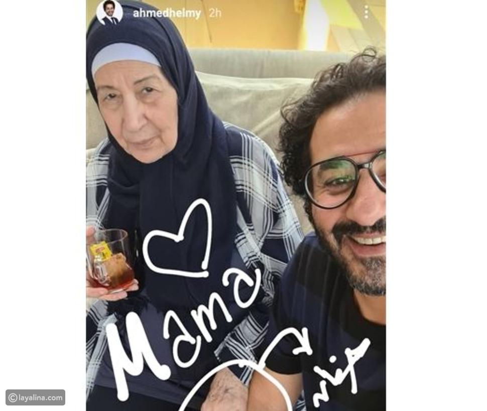 صورة لأحمد حلمي برفقة والدته