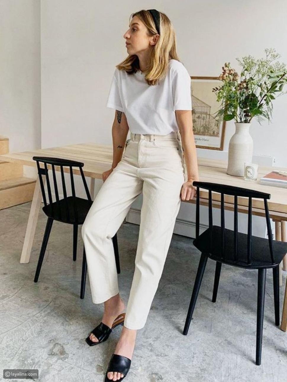 الجينز الأبيضWhite Jeans