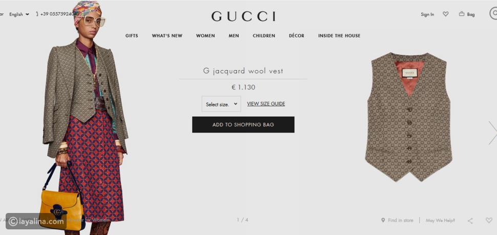 عائشة بن أحمد بإطلالة كاملة من Gucci