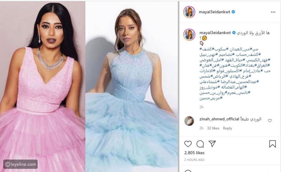 بلقيس ورحمة رياض بفستانين متشابهين: أيهما أجمل؟