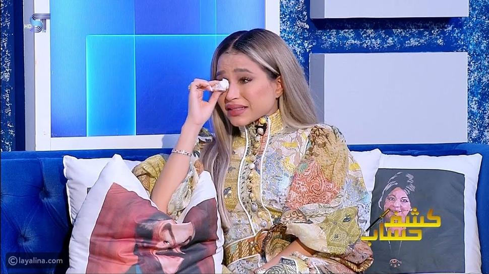 """رصدت لقطات بكاء نهى نبيل على الهواء بعد سؤال عن والدها المصري، وذلك ضمن أحدث ظهور تليفزيوني لها في برنامج """"كشف حساب"""" مع الإعلامية الكويتية مي العيدان."""