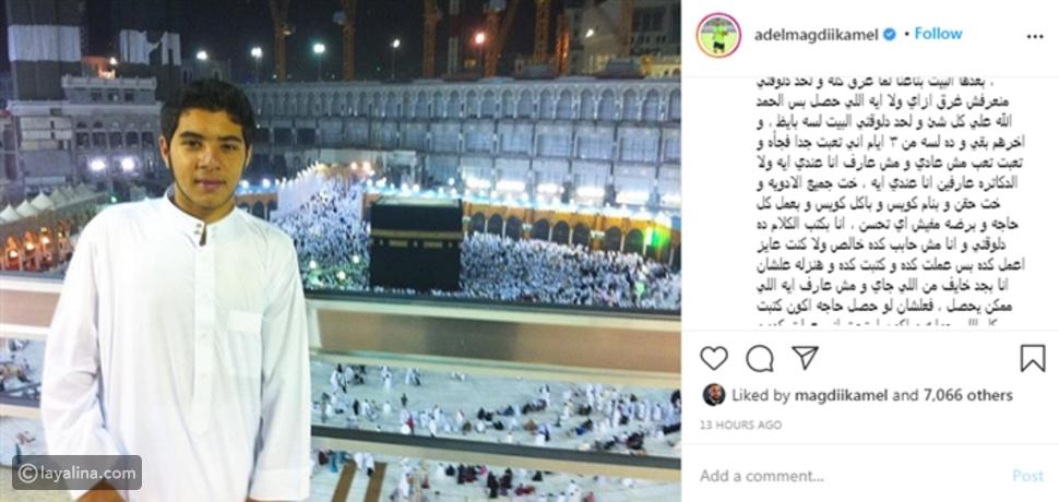 ابن مها أحمد ومجدي كامل يصرح بمرضه للمرة الأولى