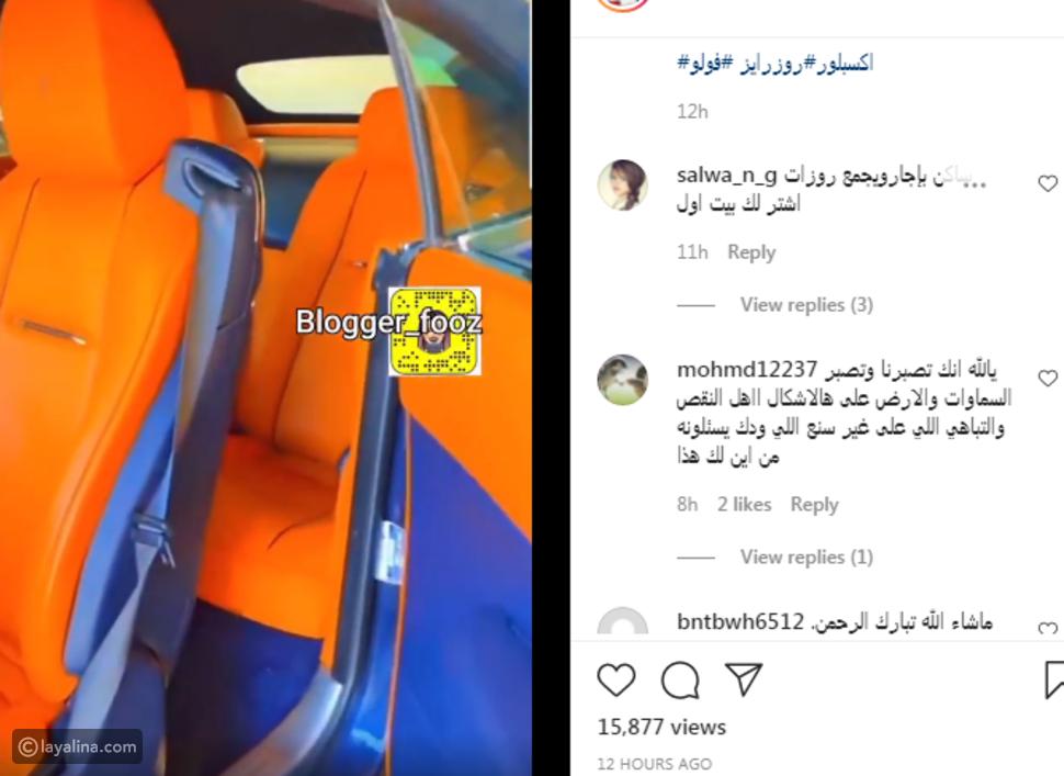 نادر النادر يستفز متابعيه باستعراض سياراته الرولز رايس