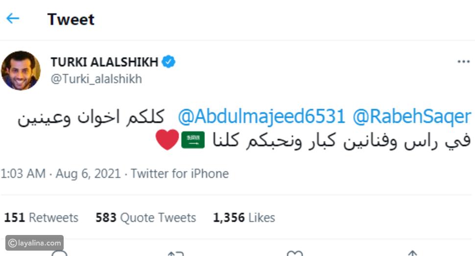 أزمة بين رابح صقر وعبد المجيد عبد الله بسبب تويتر وتركي آل شيخ يتدخل