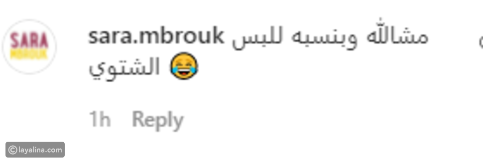 صورة عقد قران منة عرفة تثير الجدل بسبب الملابس غير المناسبة