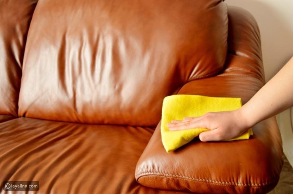 تنظيف الكنب المصنوع من الجلد