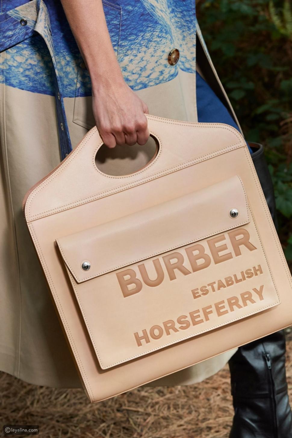حقائب بربري Burberry