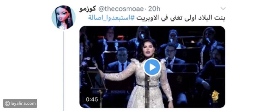 جمهور إماراتي يطالب بمنع غناء أصالة في الأوبريت الوطني والسبب اليسا