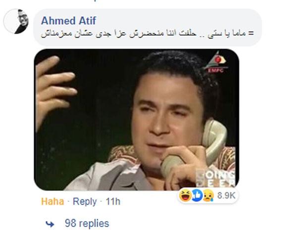 التعليقات الساخرة تنهال بسبب مشهد وفاة جد علي