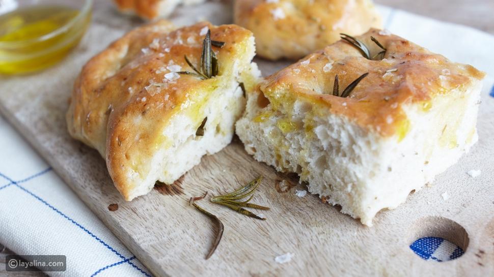 طريقة عمل خبز الفوكاشيا الإيطالي