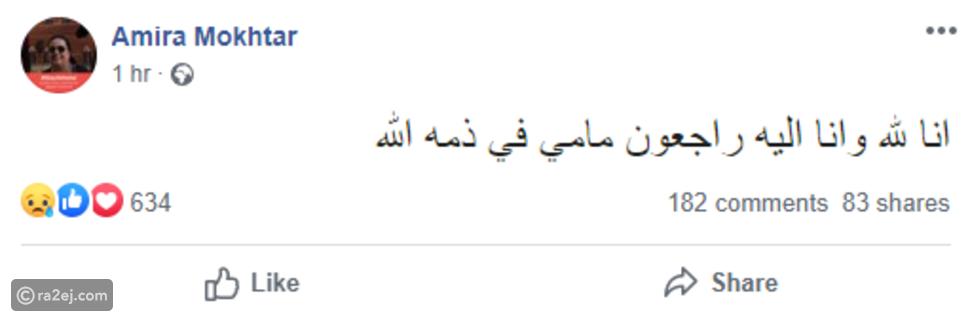 وفاة الفنانة القديرة رجاء الجداوي بسبب كورونا: وهذا هو اسمها الحقيقي