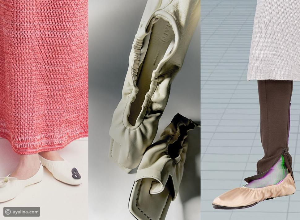 أحذية بتصميمStretchy