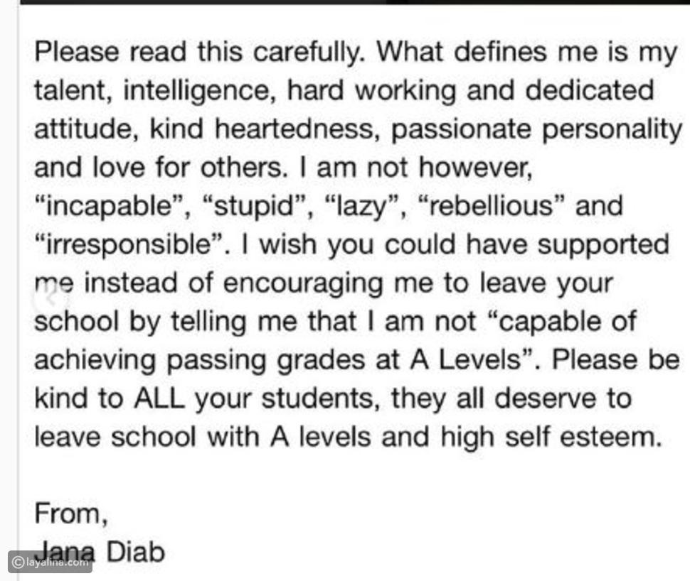 جانا عمرو دياب تفجر مفاجأة حول إصابتها بـ ADHD وتلوم مدرستها