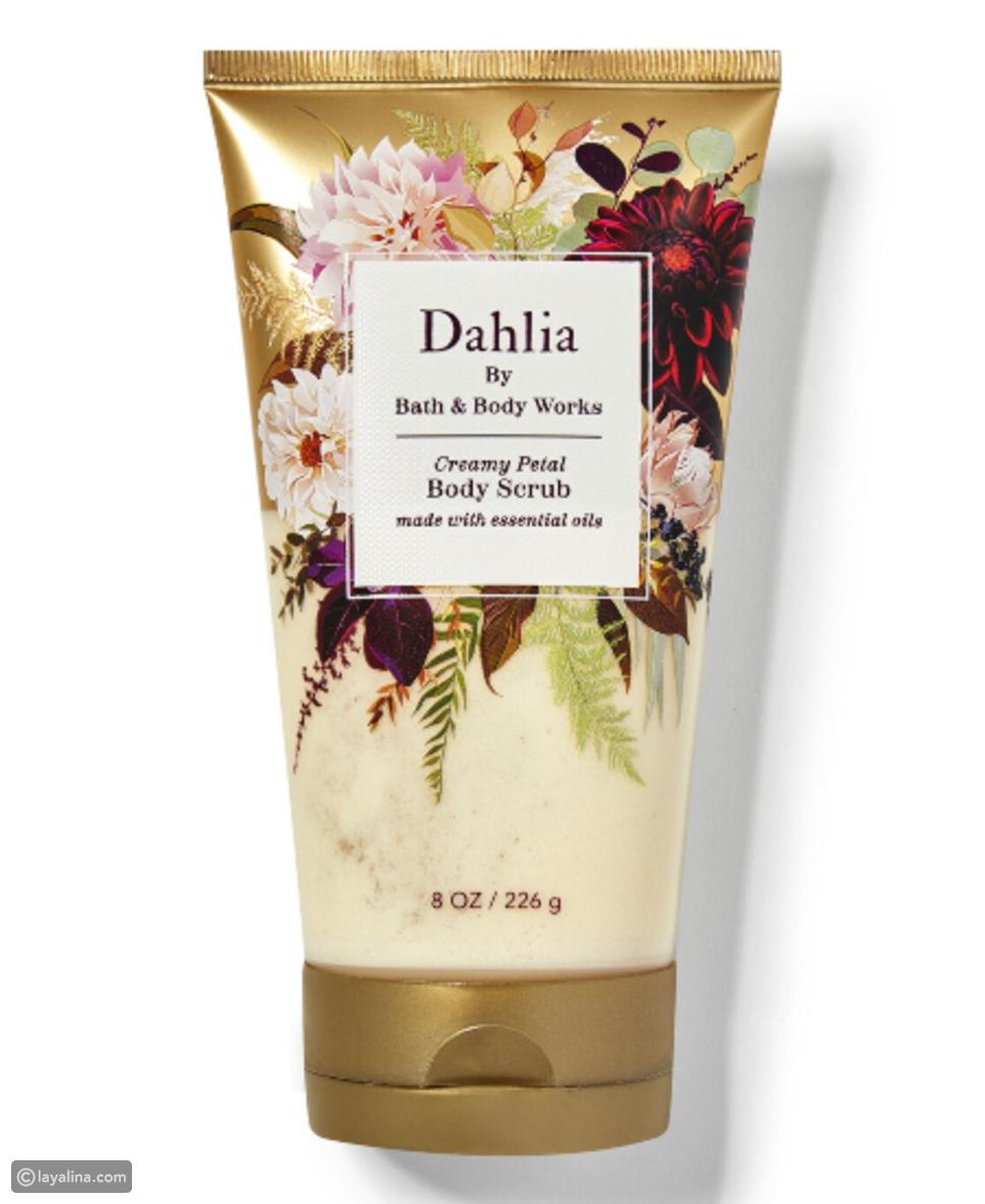 Dahlia Creamy Petal Body Scrub