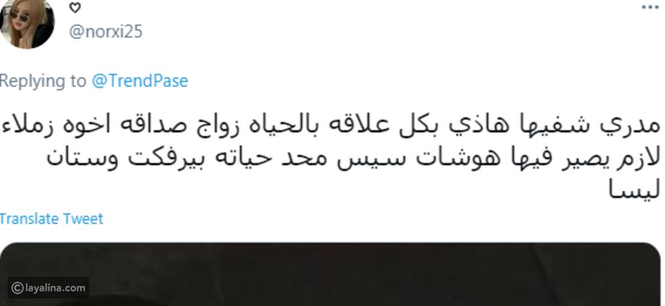 خلاف بين  فوز العتيبي وزوجها وحديثها عن الحسد يعرضها لانتقادات واسعة
