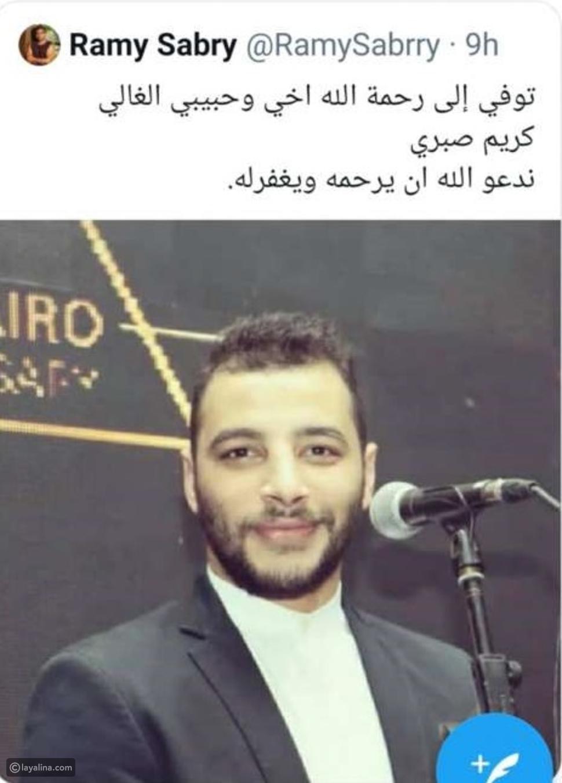 القصة الكاملة: صديق يكشف تفاصيل اكتئاب شقيق رامي صبري وتخلي عائلته عنه