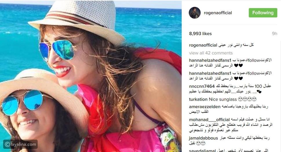 صور روجينا تعايد ابنتها الكبرى في عيد ميلادها بطريقة غير تقليدية!
