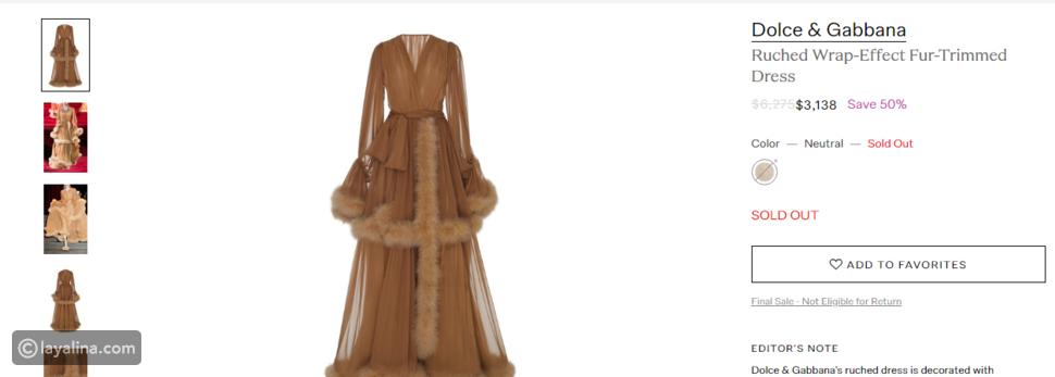 مايا دياب بفستان باهظ الثمن من Dolce & Gabbana