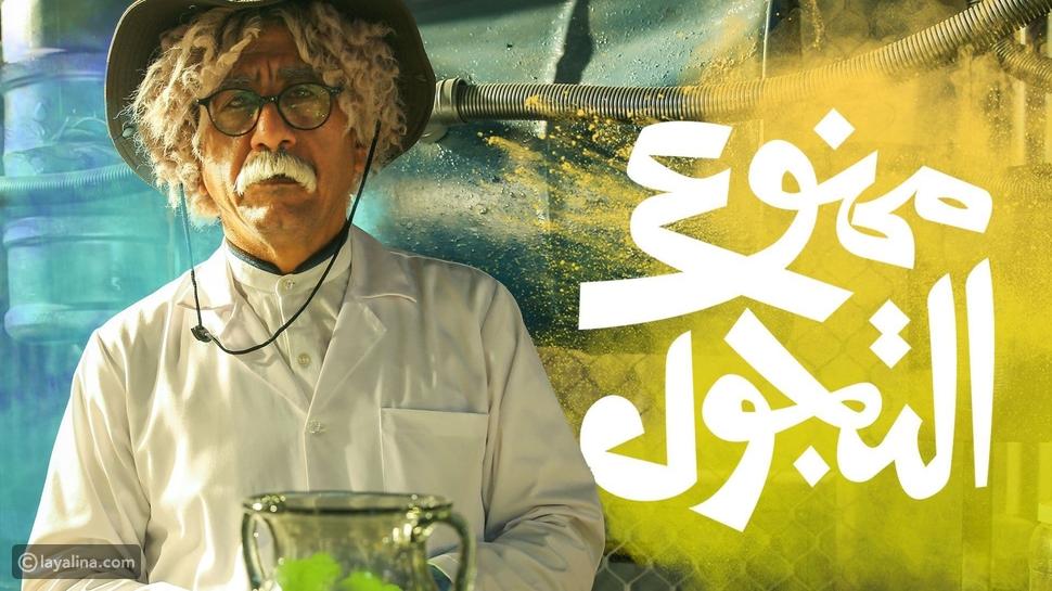 رمضان 2021 4 مسلسلات سعودية تخوض السباق الدرامي ليالينا