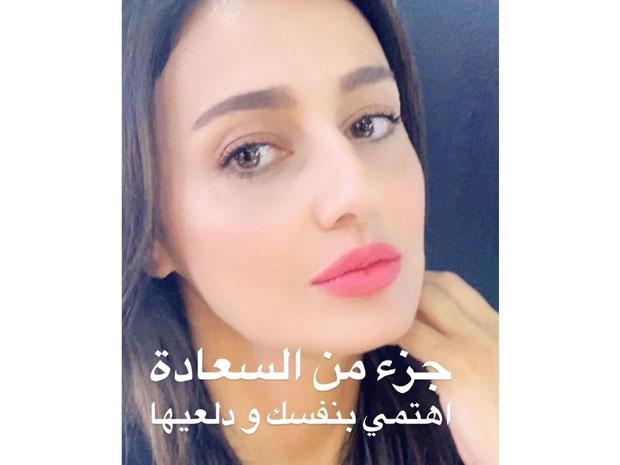 حلا شيحة ونصيحتها للفتيات والسيدات
