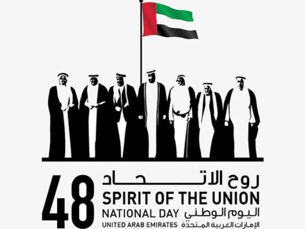 تعرفوا على أبرز فعاليات واحتفالات اليوم الوطني الـ48 في دبي