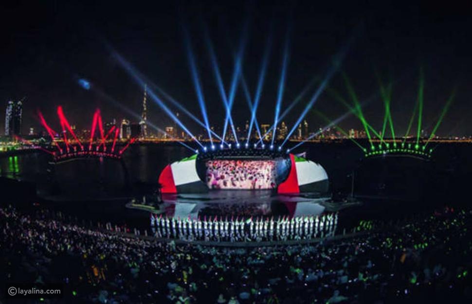 فعاليات اليوم الوطني في دبي