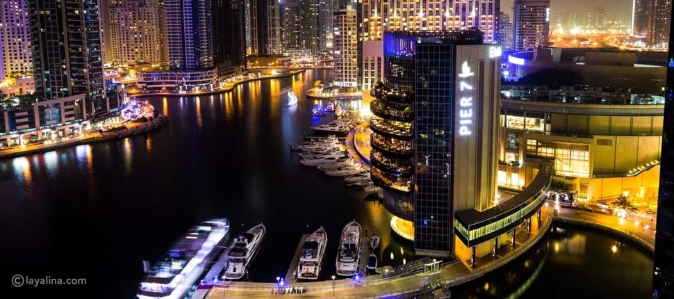 """مطعم """"بيير 7"""" في دبي"""