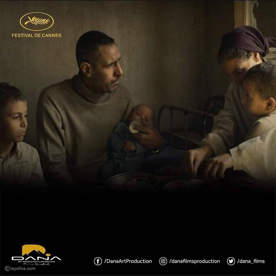 ريش: أول فيلم مصري وعربي يحصل على جائزة نقاد مهرجان كان 2021