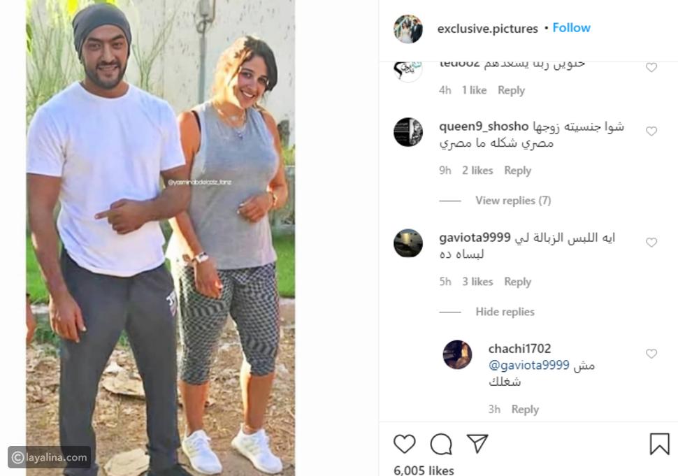 ياسمين عبد العزيز تتعرض للسخرية بسبب ملابسها مع زوجها أحمد العوضي