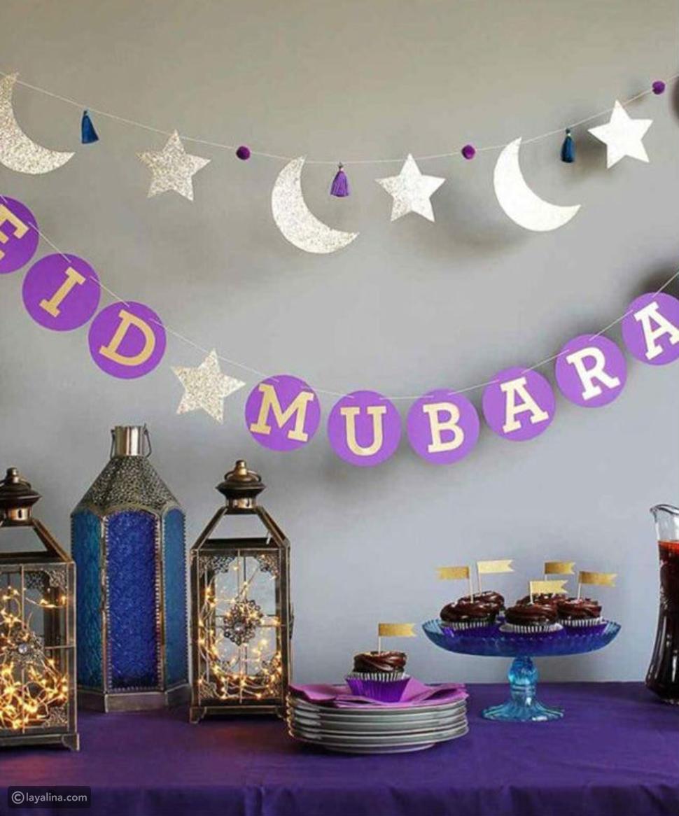 صور ديكورات العيد