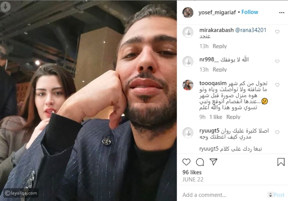 رد فعل زوج روان بن حسين على كشفها خيانته لها