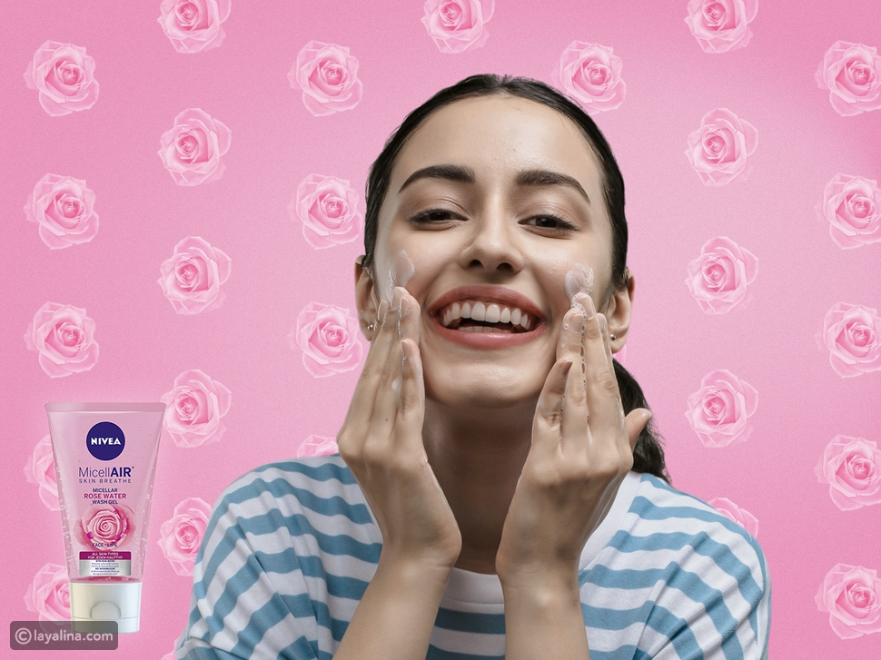 غسول Rose water Face Wash