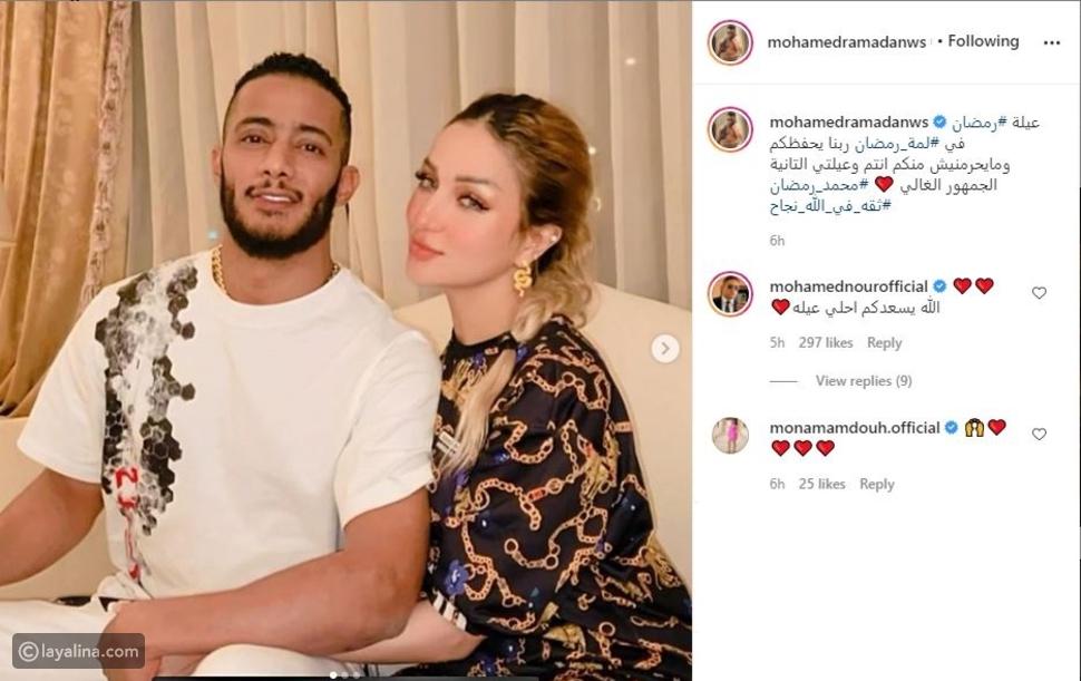 بعد شائعات انفصالهما.. محمد رمضان في أحدث ظهور مع زوجته