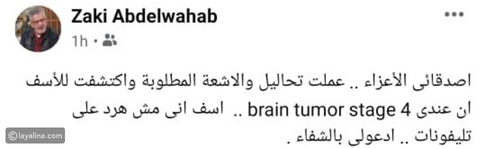 زكي فطين عبد الوهاب يتعرض للسرقة: منتهى الذكاء