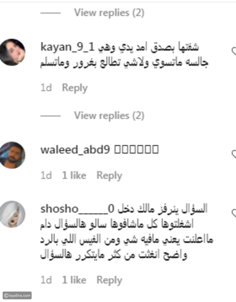 شيماء سبت تثير الجدل حول زواجها برد غير متوقع على أحد متابعيها
