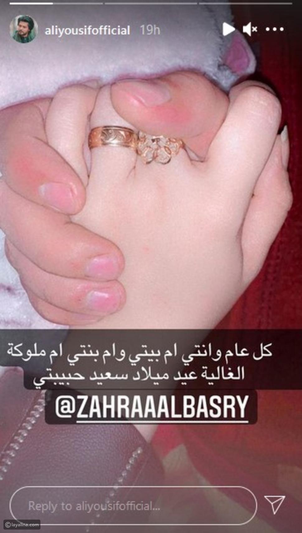 تفاصيل زواج هند البلوشي من علي يوسف وصورته مع زوجته الأولى تُثير الجدل