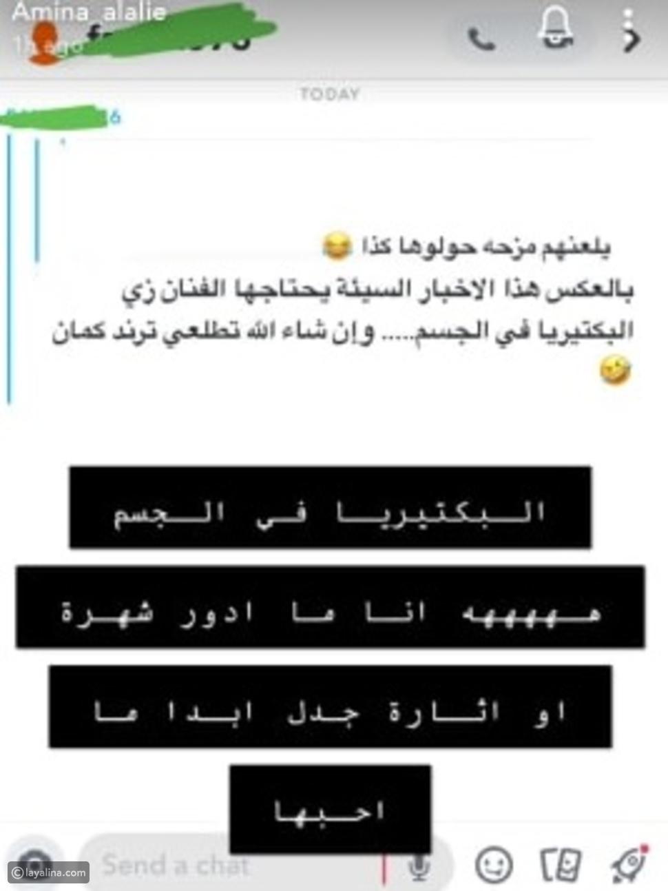 أمينة العلي ترد بسخرية على متابعة اتهامتها بالرغبة في الشهرة