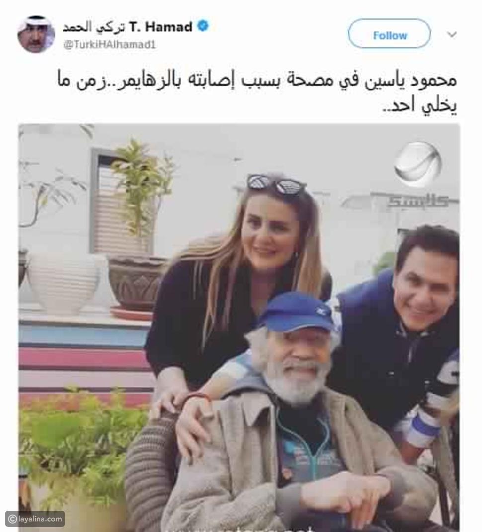 شائعة إصابة محمود ياسين بالزهايمر