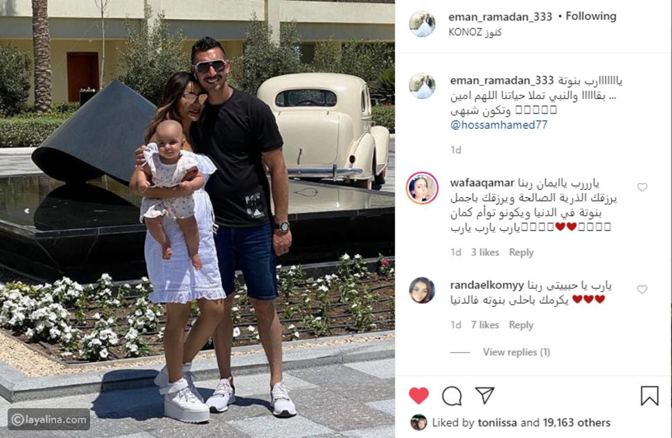 شكوك حول حمل شقيقة محمد رمضان