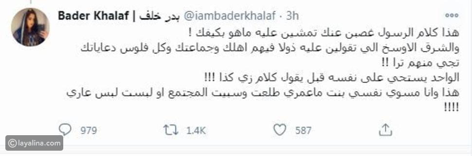 برد غير متوقع: بدر خلف يهاجم هند القحطاني بسبب فيديو لابنتها