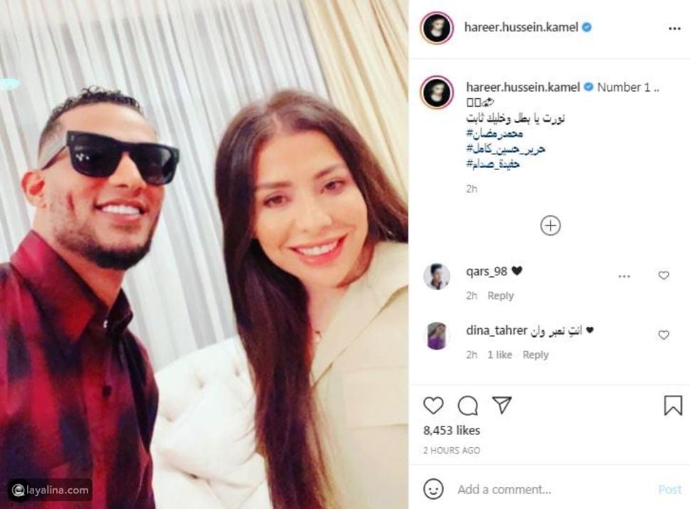 حفيدة صدام حسين في أحدث ظهور لها مع محمد رمضان: نورت يا بطل