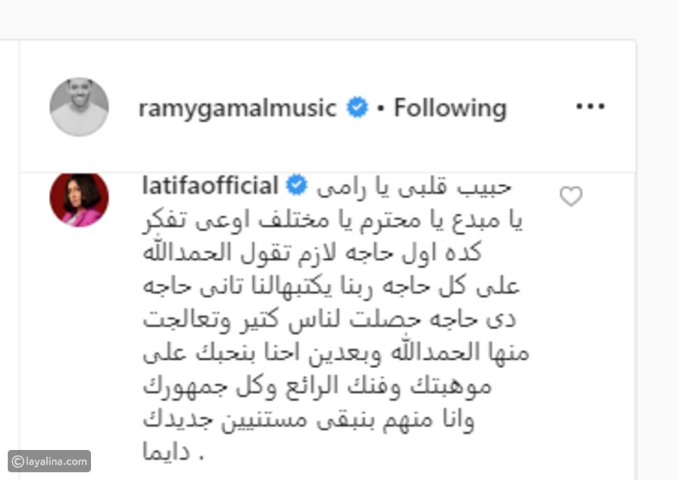 """نجوم الفن يدعمون رامي جمال في مرضه: """"ممنوع تغيب ومافيش جمال ضعيف"""""""