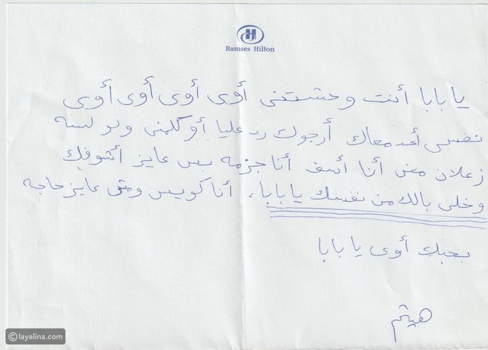 أزمة بين شقيق هيثم زكي ووائل الإبراشي تصل للقضاء بسبب ميراث أحمد زكي