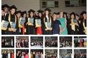 صور    نجوم المجتمع والمشاهير  فى حفل تخرج المدرسة الاوروبية  الالماني
