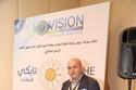 شركة تايكي للنظارات الراعي البلاتيني لمؤتمر ومعرض البصريات الأردني