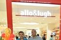 (مجموعة جواد) تطرح (Allo & Lugh) بمجمع سيف البحرين