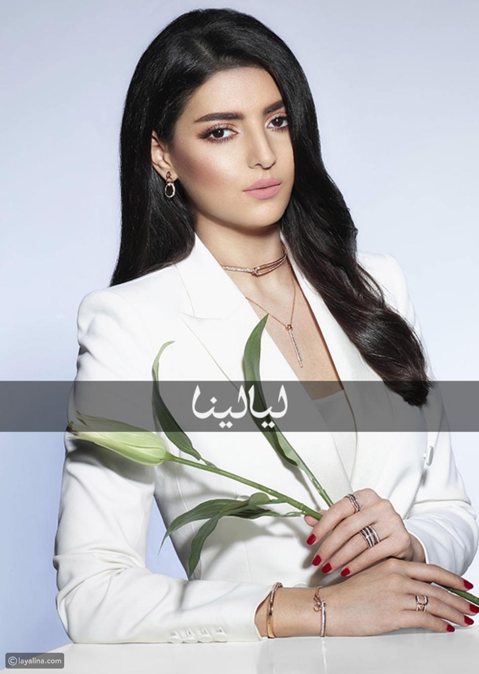المغربية مريم سعيد