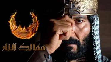 """""""ممالك النار"""" VS. """"قيامة عثمان"""".. أيهما سيجذب المشاهد العربي؟"""